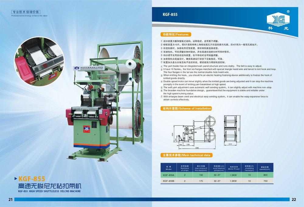 Velcro Loom catalog